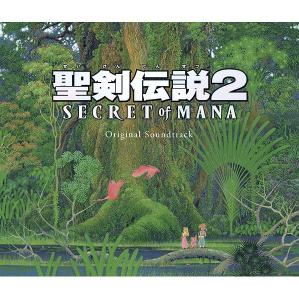 Seiken Densetsu 2 Secret Of Mana Original Soundtrack