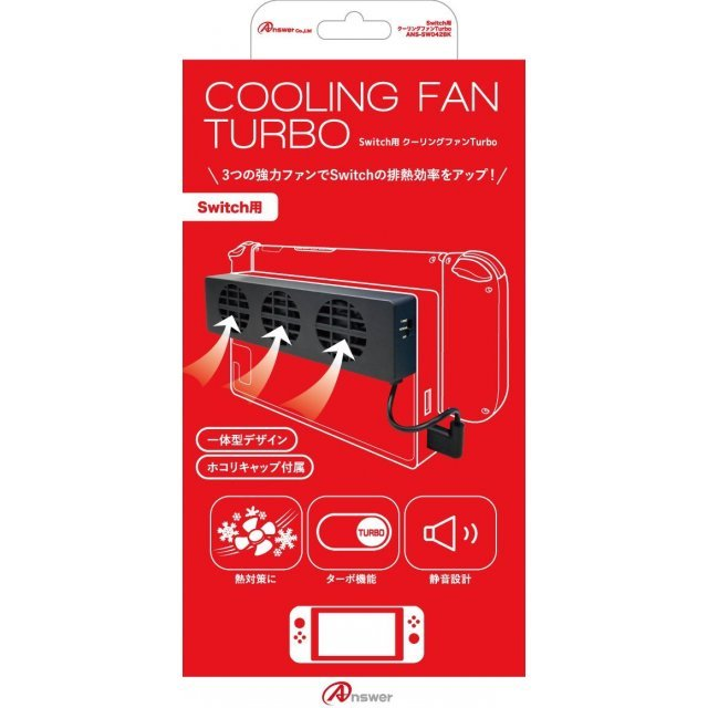 Cooling Fan Turbo for Nintendo Switch (Black)