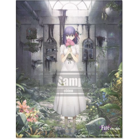 Fate/stay night [Heaven's Feel] - Canvas Art Sakura