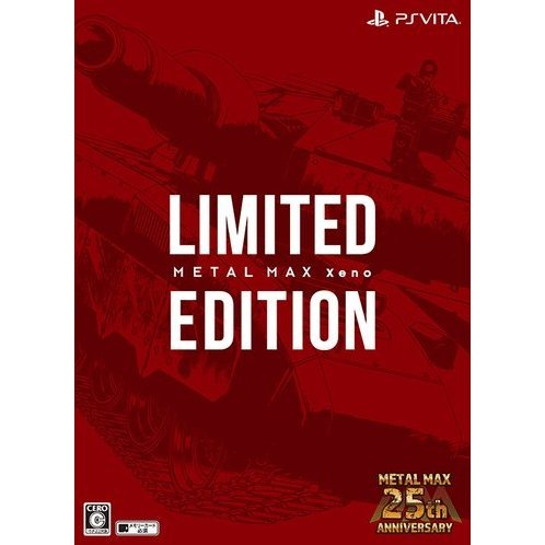 Metal Max Xeno [Limited Edition]