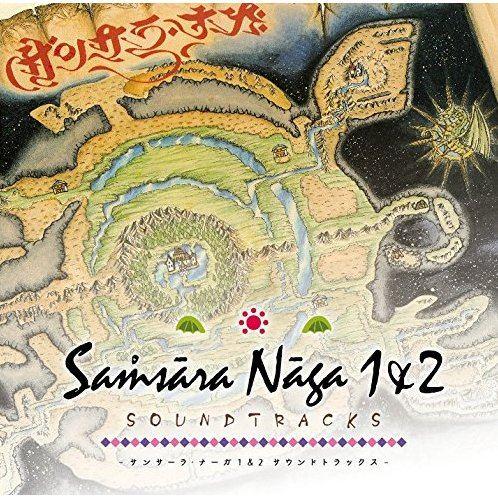 Video Game Soundtrack - Samsara Naga 1&2 Soundtracks