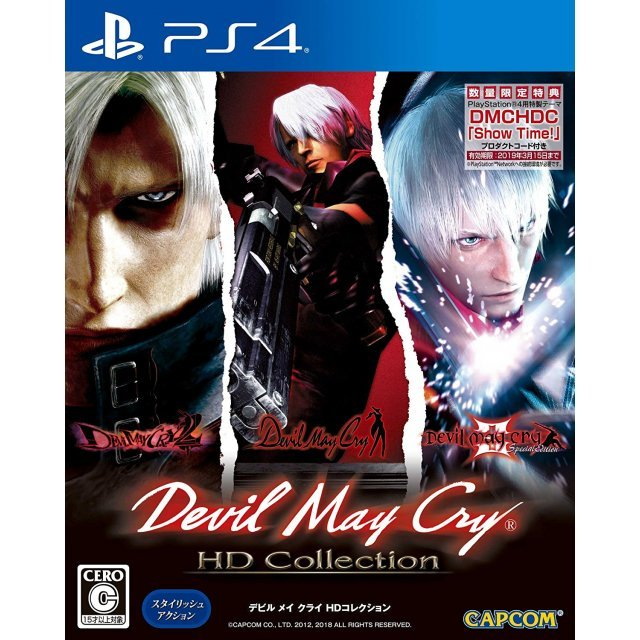 devil may cry 5 starring