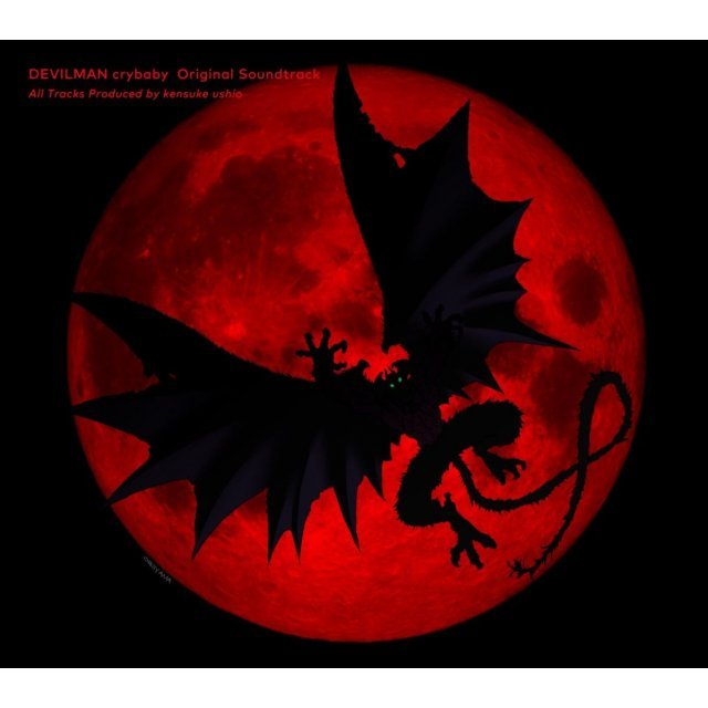Devilman Crybaby Soundtrack