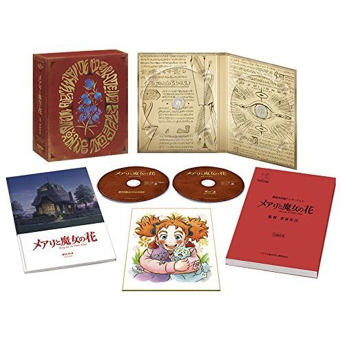 Mary And The Witch's Flower Collector's Edition [4K Ultra HD+Blu-ray  Limited Edition]
