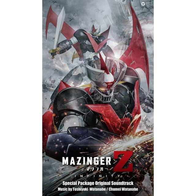 Mazinger Z Movie: Infinity Original Soundtrack [Special Edition]