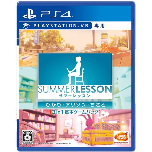 Summer Lesson: Hikari, Allison, and Chisato (3 in 1 Basic Game)