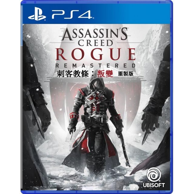 Assassin's Creed Rogue Remastered (Chinese & English Subs)