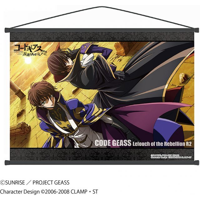 Code Geass Lelouch of the Rebellion Wall Scroll C: Lelouch & Suzaku