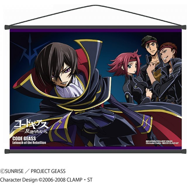 Code Geass Lelouch of the Rebellion Wall Scroll E: Black Knights