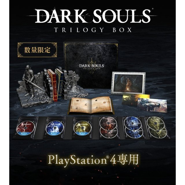 Dark Souls Remastered (Trilogy Box) [Limited Edition]