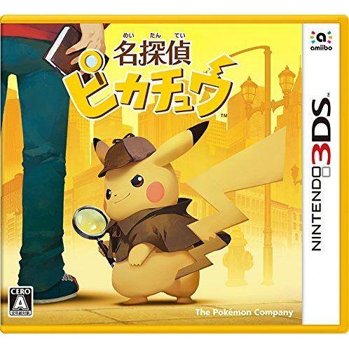 Meitantei Pikachu: Shin Combi Tanjou