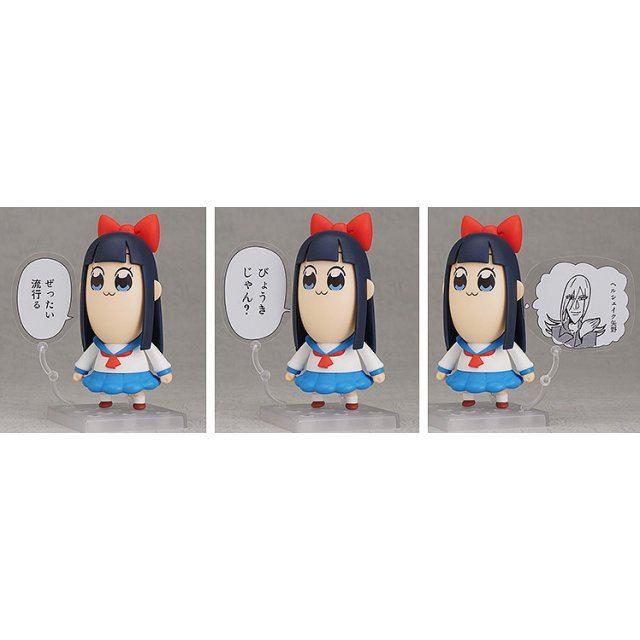 Nendoroid 712 POP Team Epic Pipimi Figure GOOD SMILE