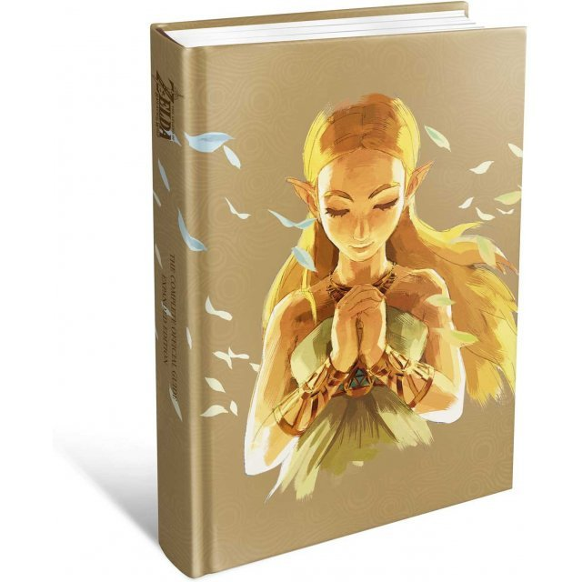 Legend of Zelda Breath of the Wild Expanded Edition Hard cover