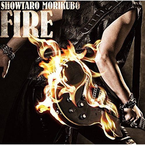 Fire [CD+DVD]