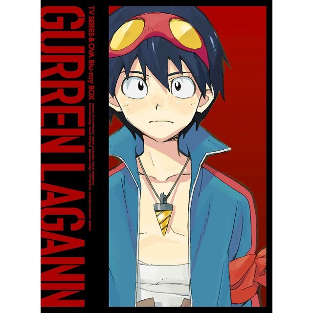 Gurren Lagann Blu-ray Box [Limited Edition]