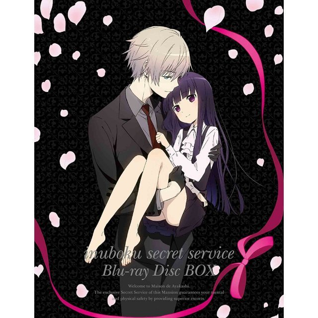 Inu x Boku SS Blu-ray Disc Box [Limited Edition]