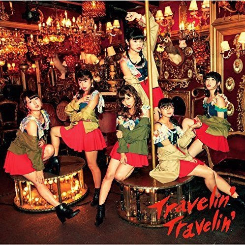 Travelin' Travelin' [CD+DVD Limited Edition]