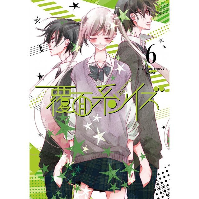Anonymous Noise (Fukumenkei Noise) Vol.6 [Limited Edition]