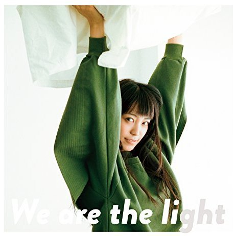 We Are The Light [CD+DVD Limited Edition]