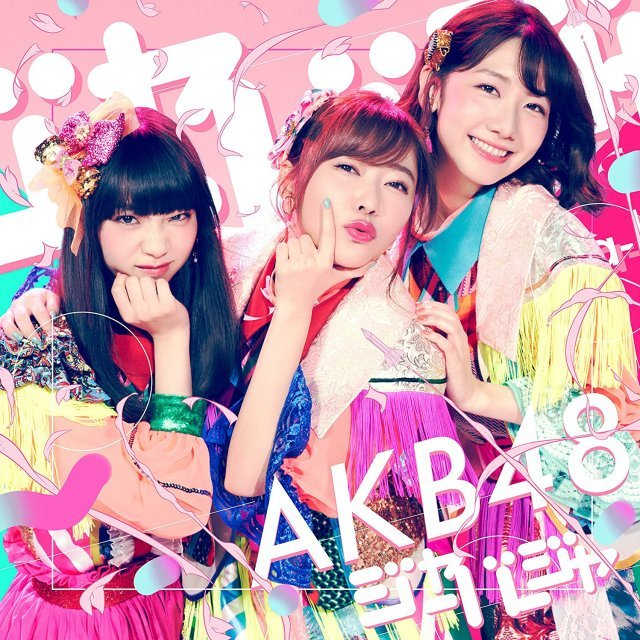 51st Single Jabaja [CD+DVD Type B]