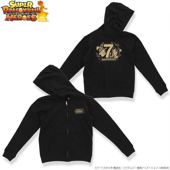 Super Dragon Ball Heroes 7th Anniversary Hoodie (S Size)