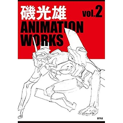 Iso Mitsuo Animation Works Vol.2
