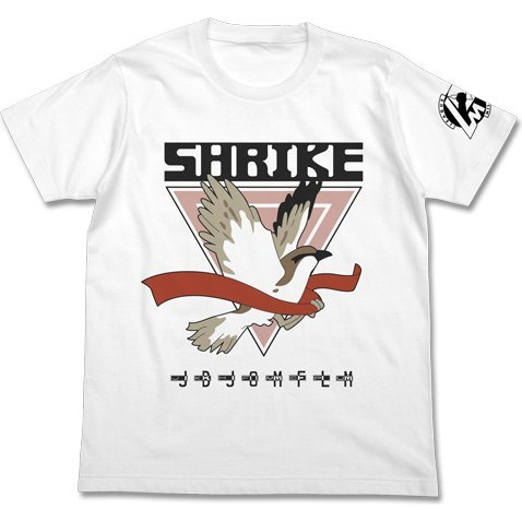 Mobile Suit V Gundam - Shrike Team Emblem T-shirt White (M Size)