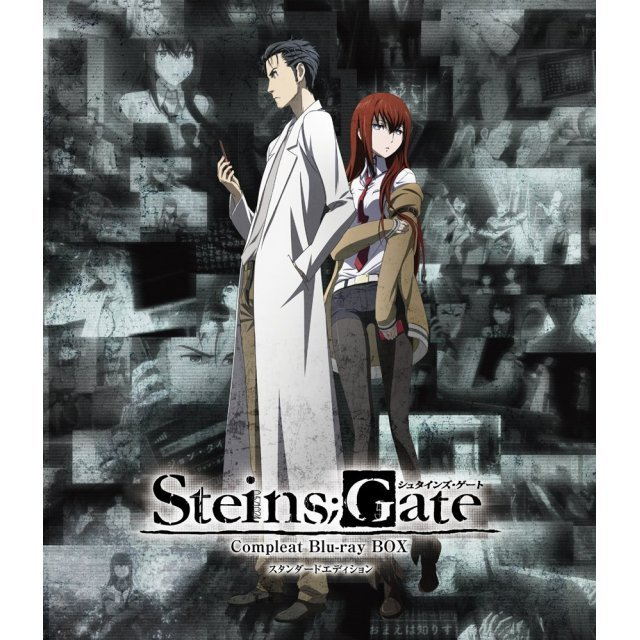 Steins;Gate Complete Blu-ray Box - Standard Edition