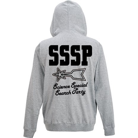 Ultraman - Science Special Search Party Light Hoodie Mix Gray (S Size)