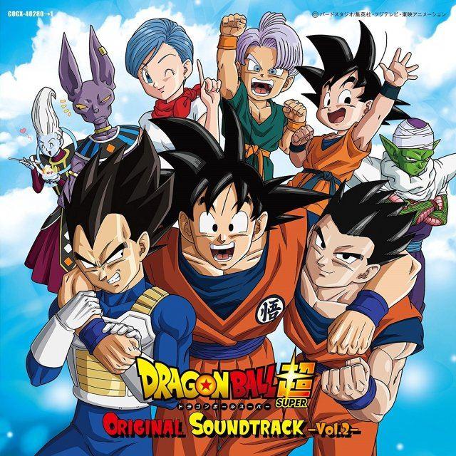Dragon Ball Super Original Soundtrack Vol.2