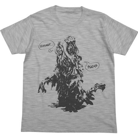 Godzilla - Hedorah T-shirt Heather Gray (S Size)