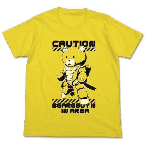 Gundam Build Fighters - Beargguy III T-shirt Yellow (L Size)