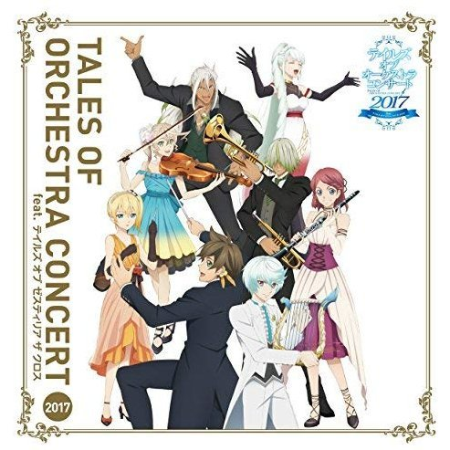 Tales Of Orchestra Concert 2017 feat. Tales Of Zestiria The Cross Concert Album