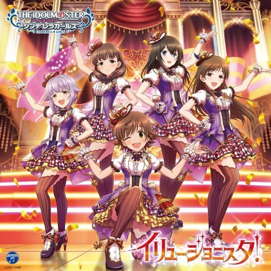 The Idolm@ster Cinderella Master Illusionista!