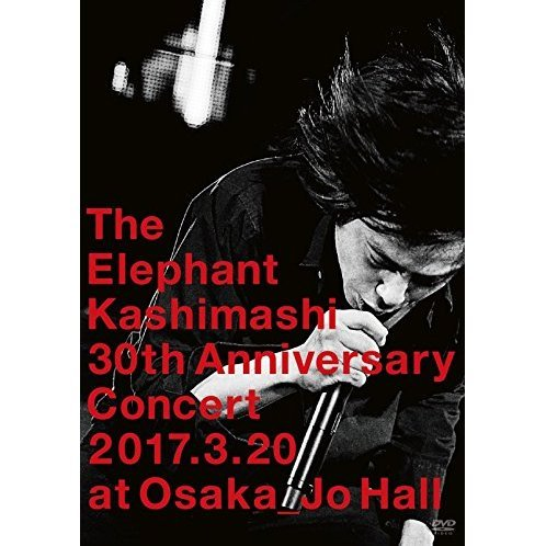 Debut 30th Anniversary Concert Sarani Doon To Ikuze! Osaka-Jo Hall