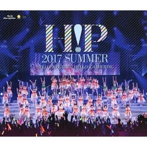 Hello! Project 2017 Summer - Hello! Meeting - Hello! Project 2017 Summer - Hello! Gathering