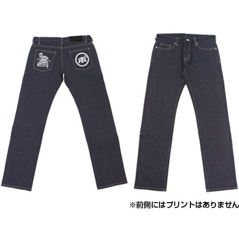 Pop Team Epic Denim Pants (36 Inch) (91cm)