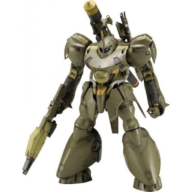 Frame Arms 1/100 Scale Model Kit: Genbu