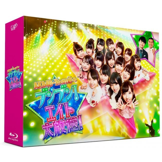 AKB48 Team 8 No Bunbun! Eight Dai Hoso Blu-ray Box