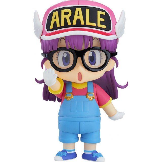 Nendoroid No. 900 Dr. Slump Arale Chan: Arale Norimaki