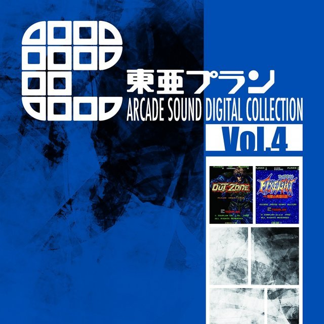 Toaplan Arcade Sound Digital Collection Vol.4