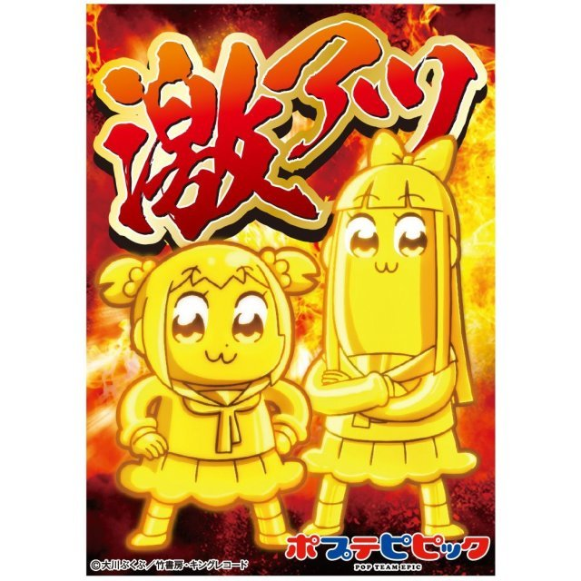 Pop Team Epic Character Sleeve: Gekiatsu