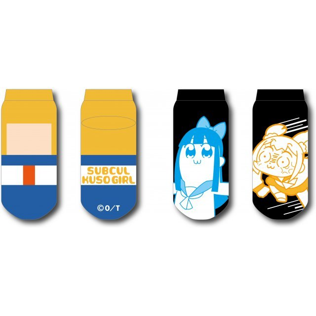 Pop Team Epic - Haichao! Socks: Set (Set Of 2)