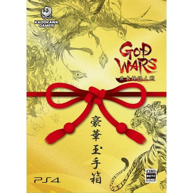God Wars: Nihon Shinwa Taisen (Gouka Tamatebako) [Limited Edition]