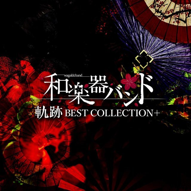 Kiseki Best Collection + [CD+2DVD Type-A (Music Video)]
