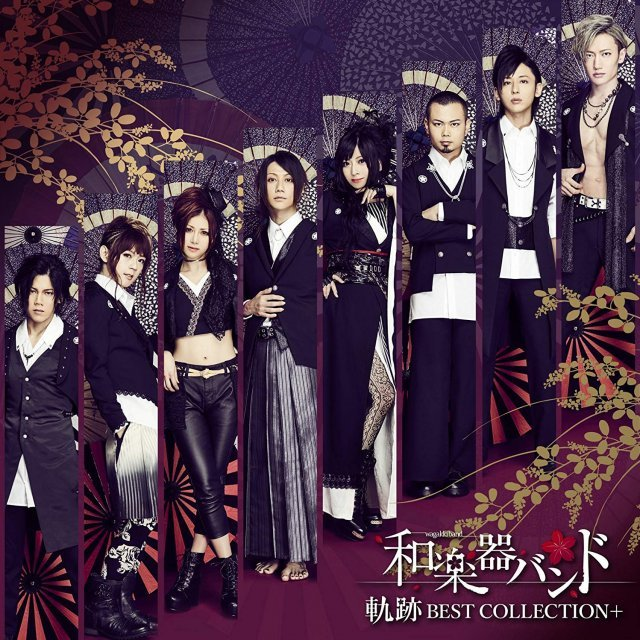 Kiseki Best Collection + [CD+2DVD Type-B (Live)]