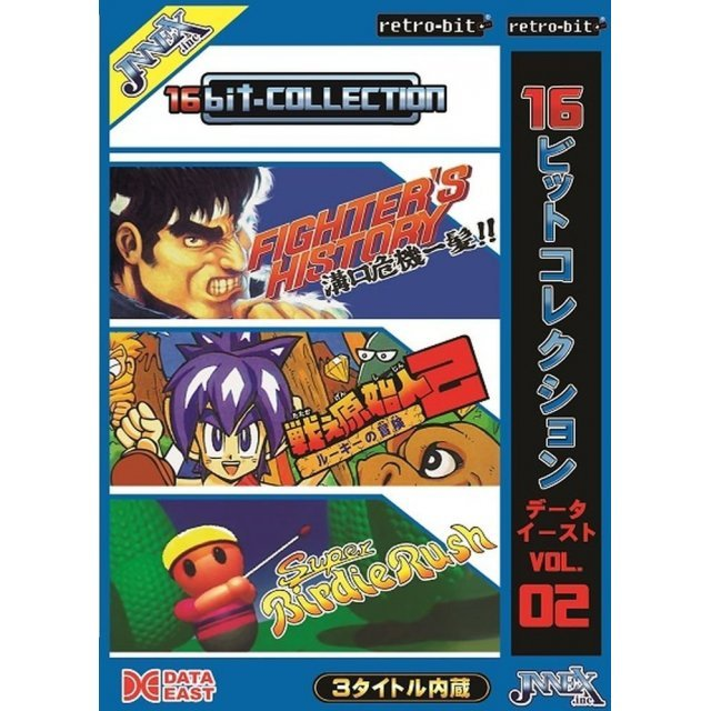 16bit-Collection Data East Vol.2