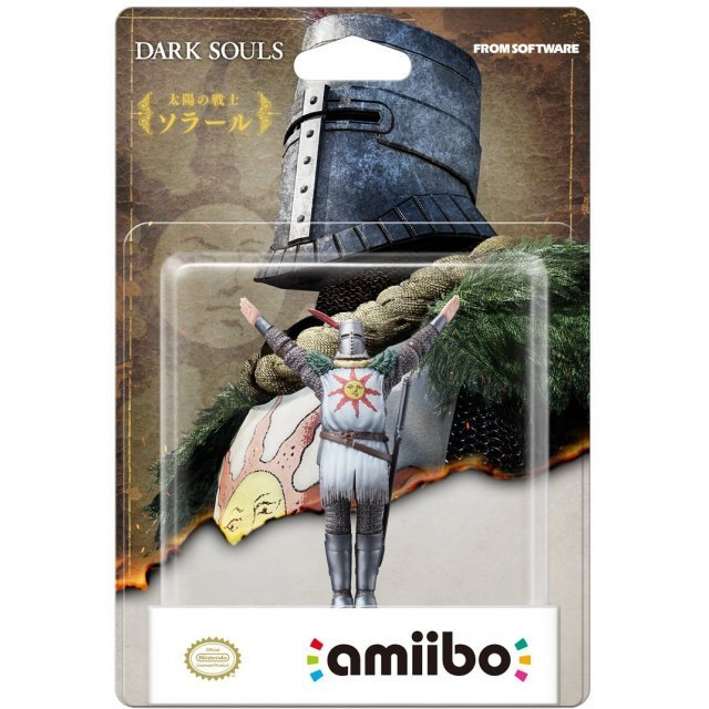 amiibo Dark Souls Figure (Solaire of Astora)