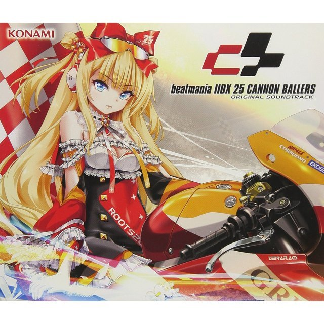 Beatmania IIDX 25 Cannon Ballers Original Soundtrack