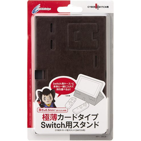 CYBER · Card Type Stand for Nintendo Switch (Brown)